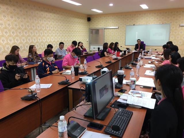 กองกลาง มหาวิทยาลัยพะเยา ร่วมใจประชุมติดตามแผนกลยุทธ์ ประจำปี 63 และปรับแผนกลยุทธ์ประจำปี 2564-2570 เพื่อพัฒนาการบริหารงานก้าวไประดับสากล