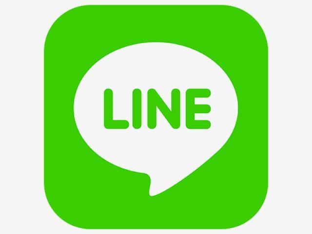 ประชาสัมพันธ์ กลุ่มระบบสารบรรณอิเล็กทรอนิกส์ มหาวิทยาลัยพะเยา ผ่าน line application